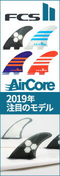 FCS AIRCORE