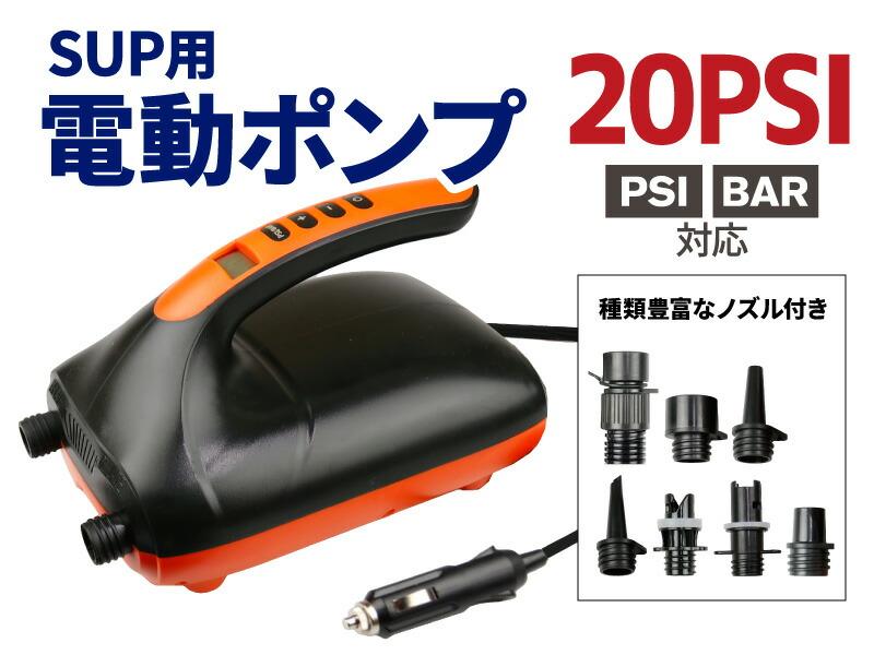 電動ポンプ