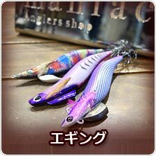 https://item.rakuten.co.jp/maniacs1091/c/0000000126/