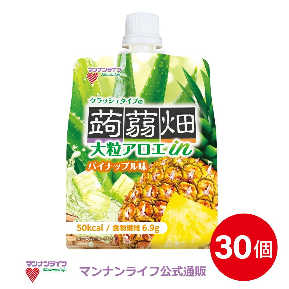 大粒アロエinパイナップル味 30個