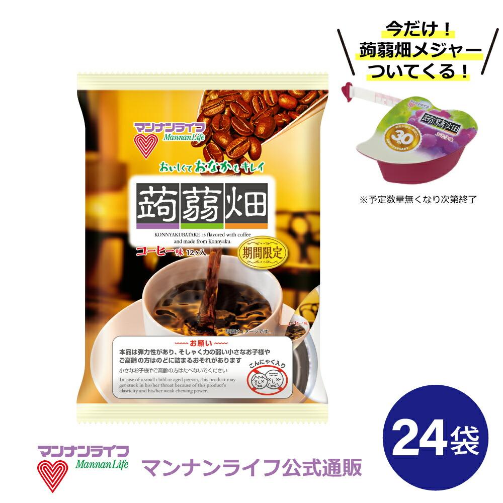 蒟蒻畑コーヒー味 24袋