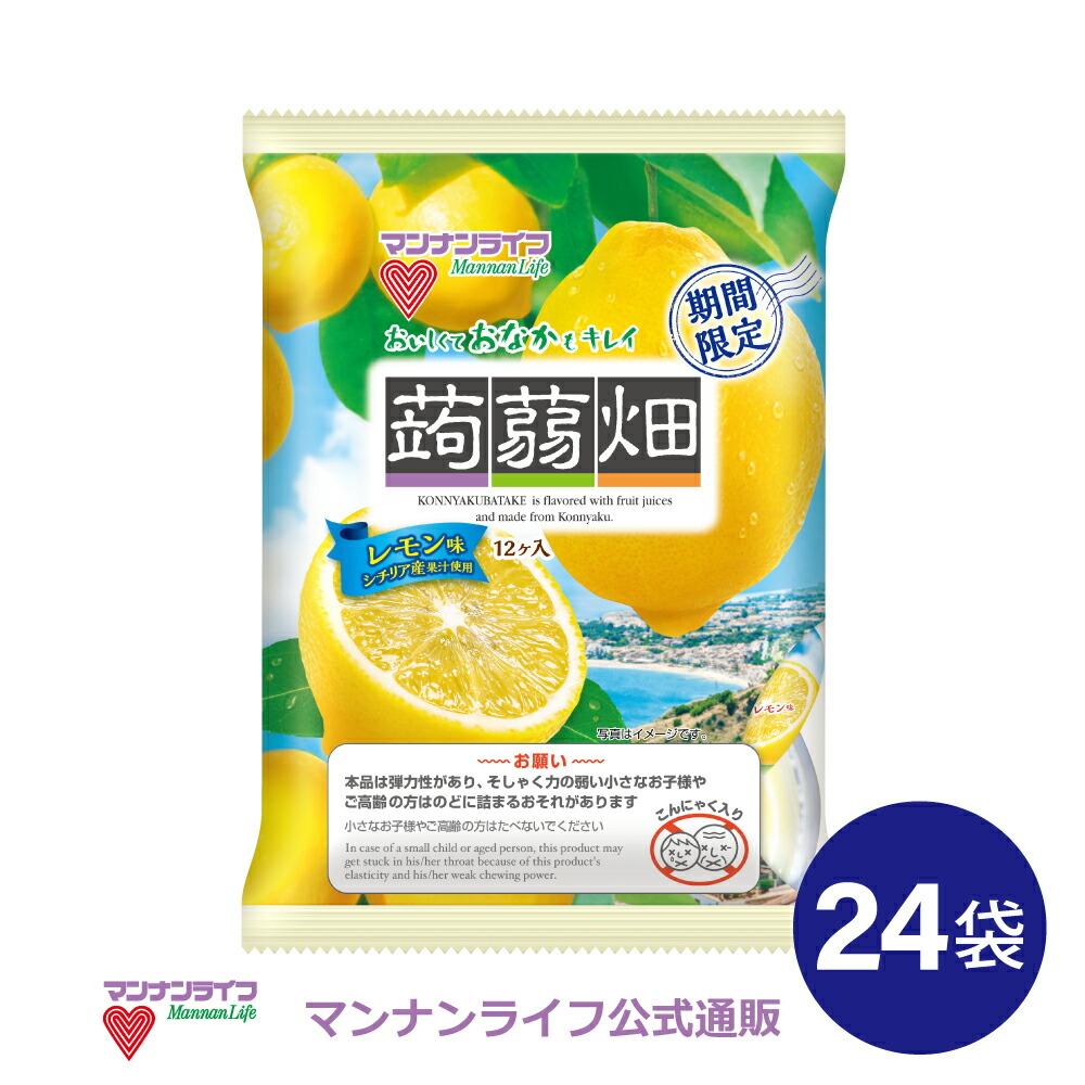蒟蒻畑レモン味 24袋