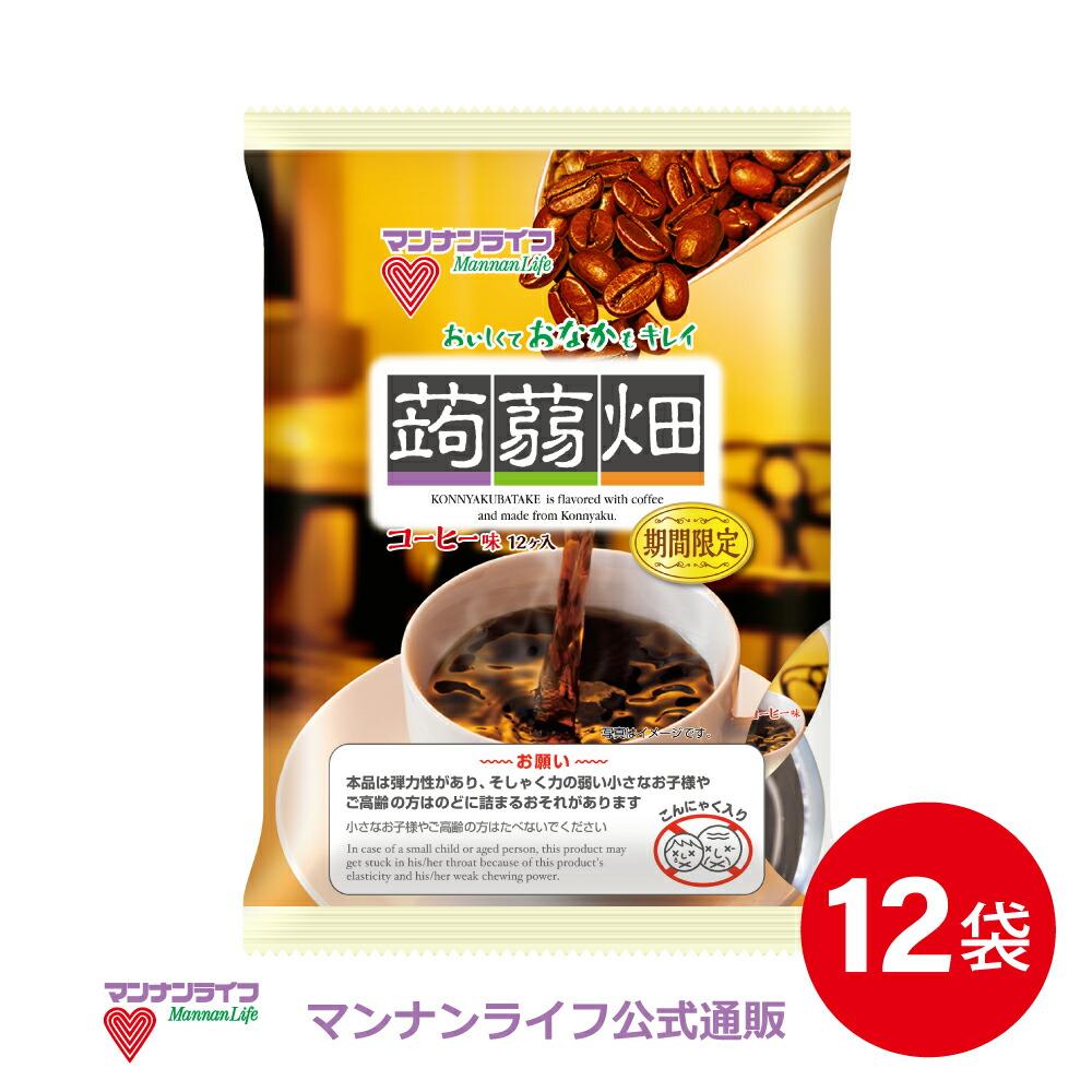 蒟蒻畑コーヒー味12袋