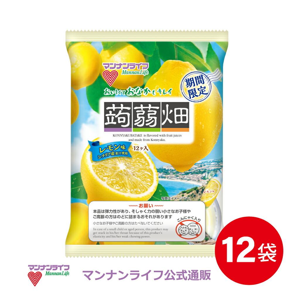 蒟蒻畑レモン味12袋