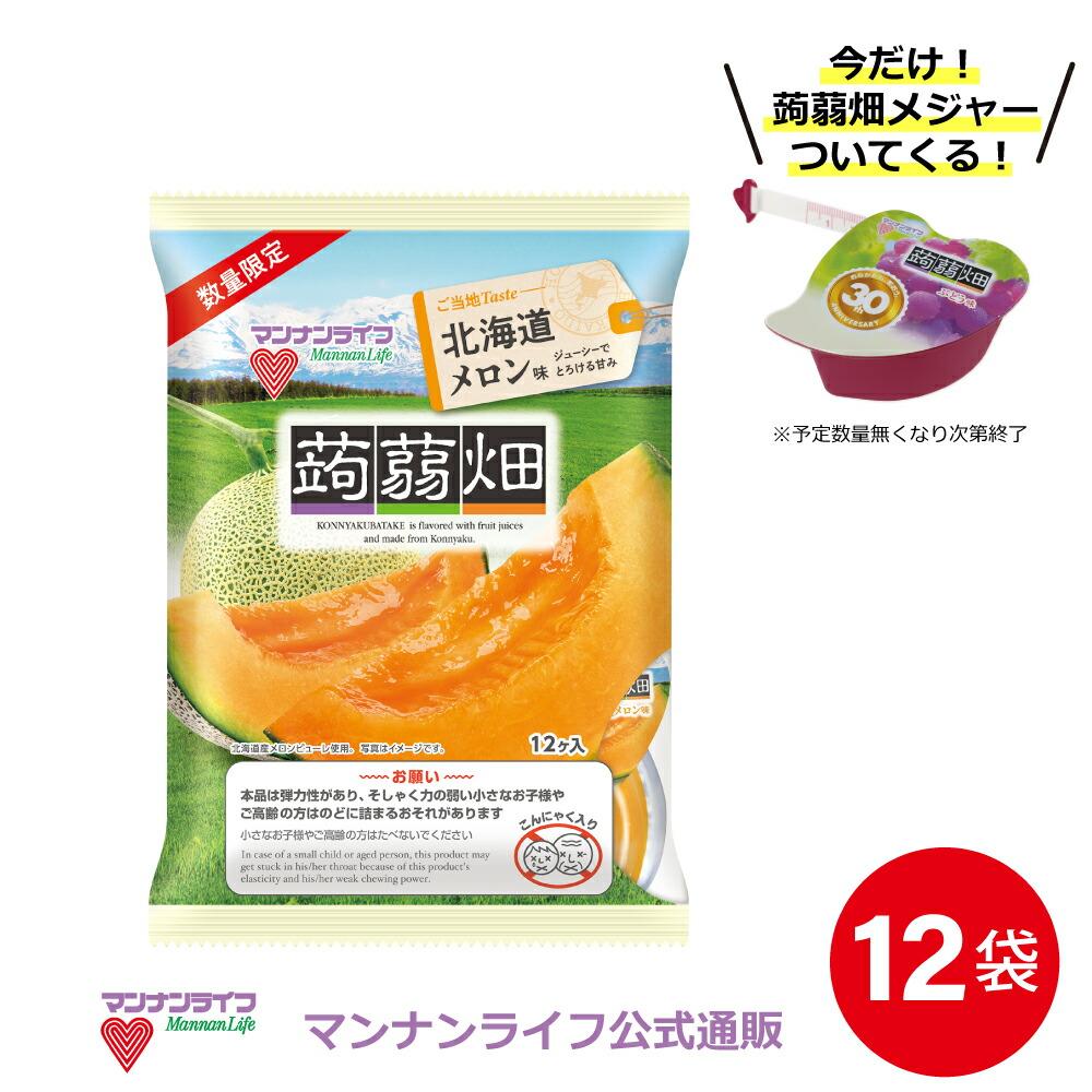 蒟蒻畑北海道メロン味 12袋