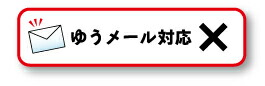 ゆうメール配送×