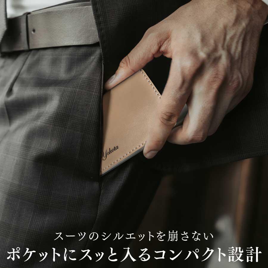 商品画像_スーツのポケットにスッとはいるコンパクト設計