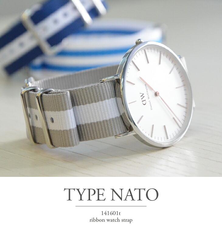 カシス製リボンベルトTYPE NATO
