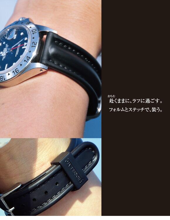 完全防水タイプの時計ベルトです。