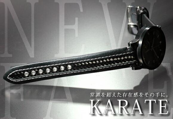 karate_top.jpg