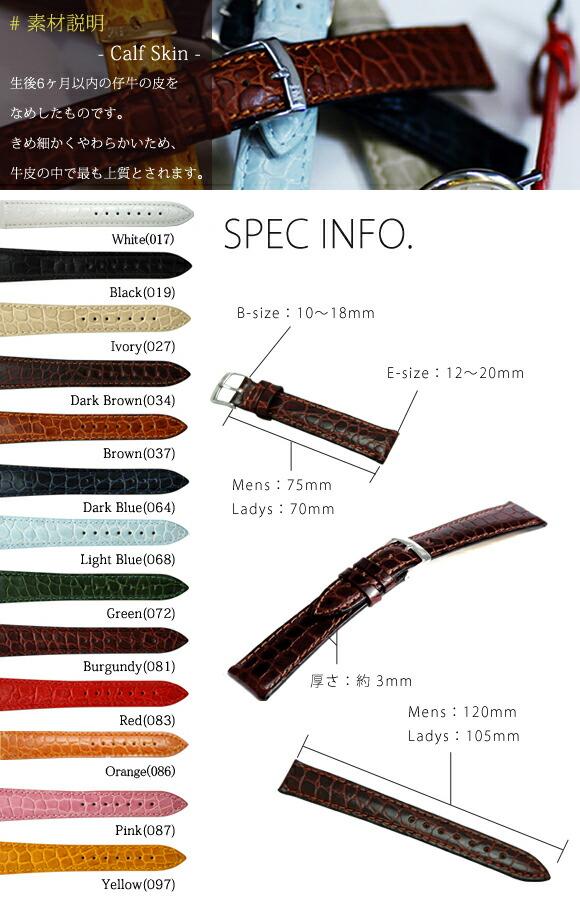 イタリアの時計ベルトブランドならではのカラー展開です。