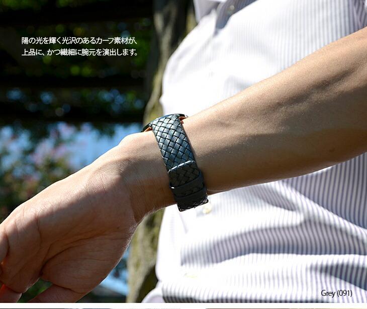 カシス製時計ベルトマウイイメージ04