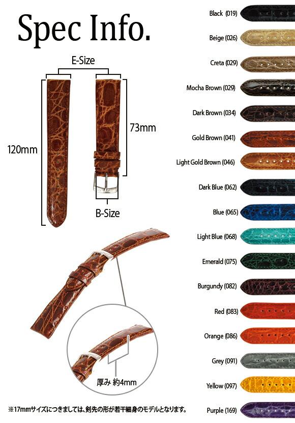 イタリアの時計ベルトブランドならではのカラー展開