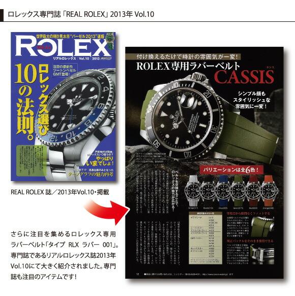 ロレックス 向け 時計バンド TYPE RLX RUBBER 001