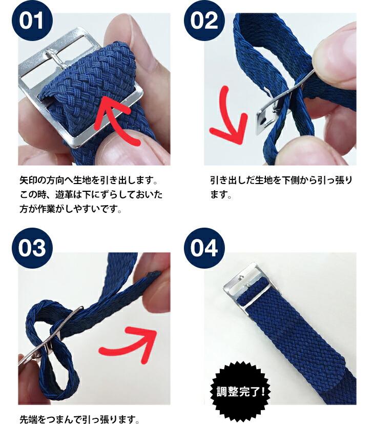 長さ調整が可能 腕が太めの男性や腕が細い女性でもフィットさせることができる。