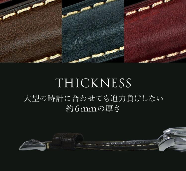 THICKNESS 大型の時計に合わせても迫力負けしない約6mmの厚さ