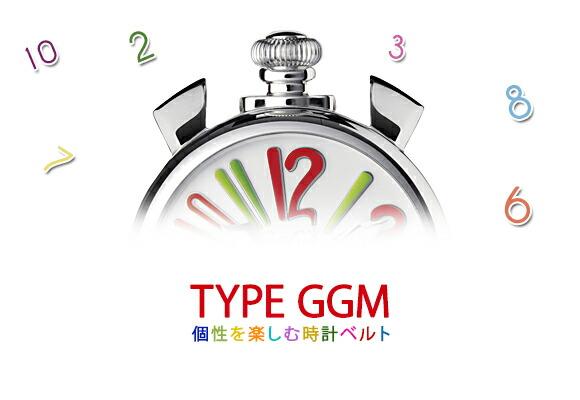 個性的なフェイスで人気のガガミラノに対応した交換用牛革時計ベルトです。