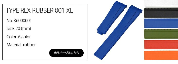 TYPE RLX XL