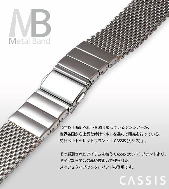 brand new 4ffd7 eef05 楽天市場】ベルトブランドから選ぶ > CASSIS(カシス) > CASSIS ...