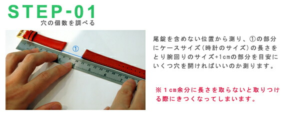 STEP-01 穴の個数を調べる