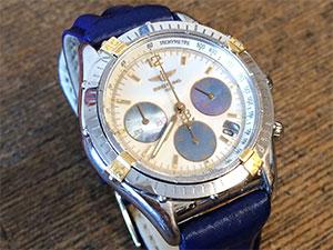 時計ベルトをモレラートのスピードに交換したブライトリング