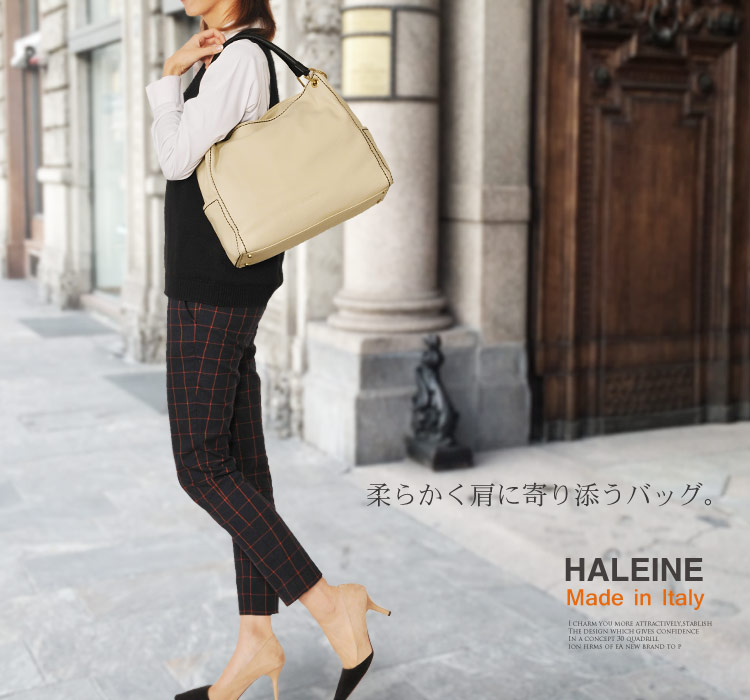 HALEINE [アレンヌ] 牛革 トート バッグ ハンドステッチ イタリア製 / レディース