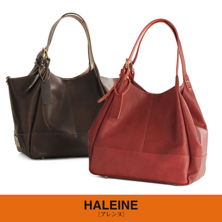 HALEINE アレンヌ 2way 牛革 トートバッグ