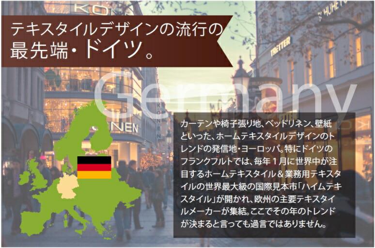 最先端ドイツ