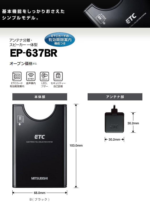 ep637_top.jpg