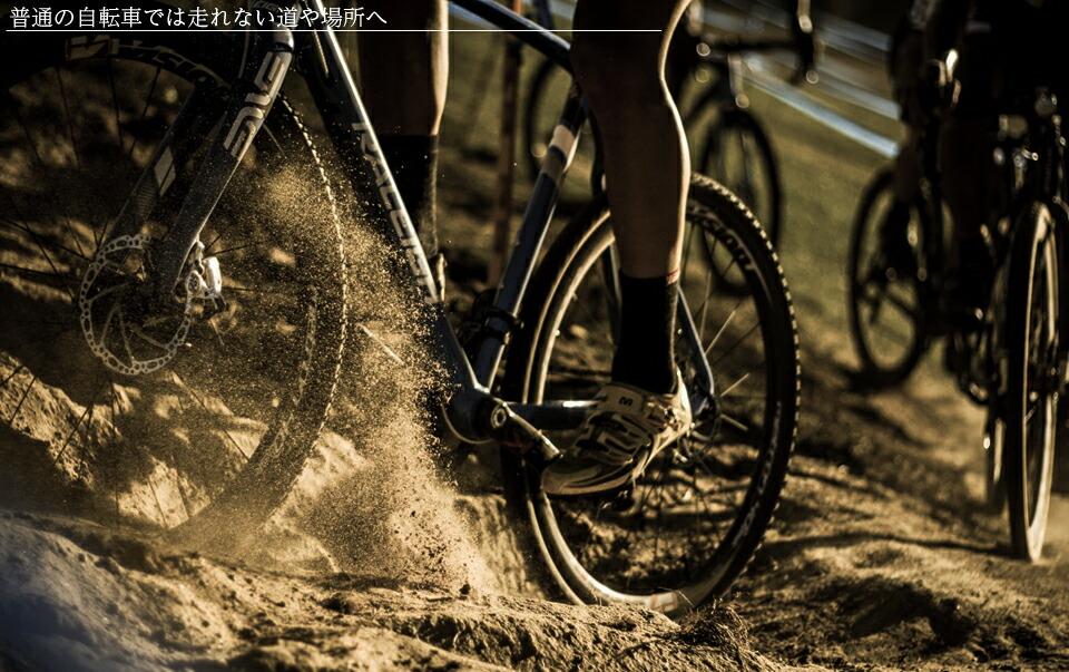 普通の自転車では走れない道や場所へ
