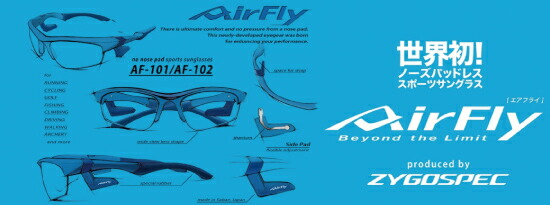 1610_airfly