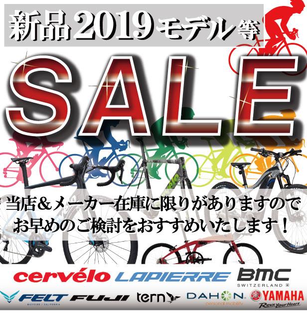 YAMAHA電動アシスト自転車