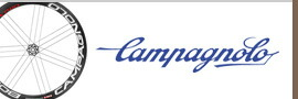 Campagnolo カンパニョーロ