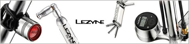 LEZYNE(レザイン)