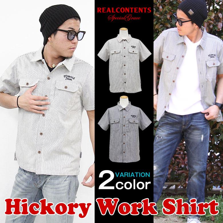 「REALCONTENTS」ヒッコリーワークシャツ
