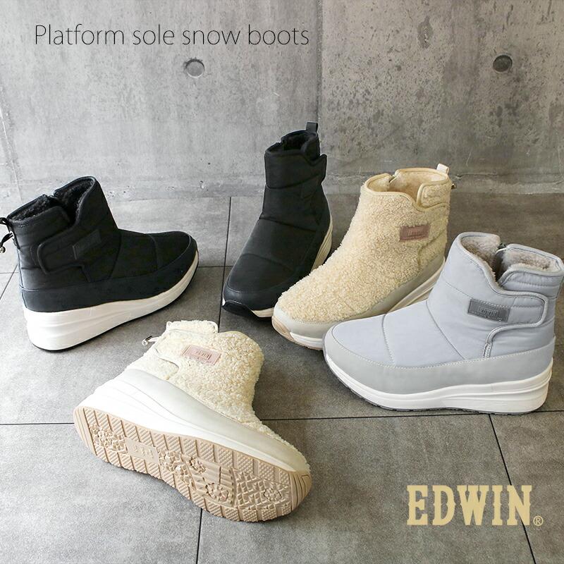EDWINスノーブーツ