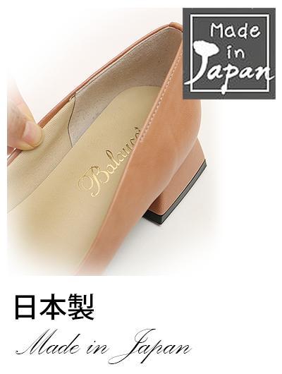 日本製 品質 Made in japan シューズ