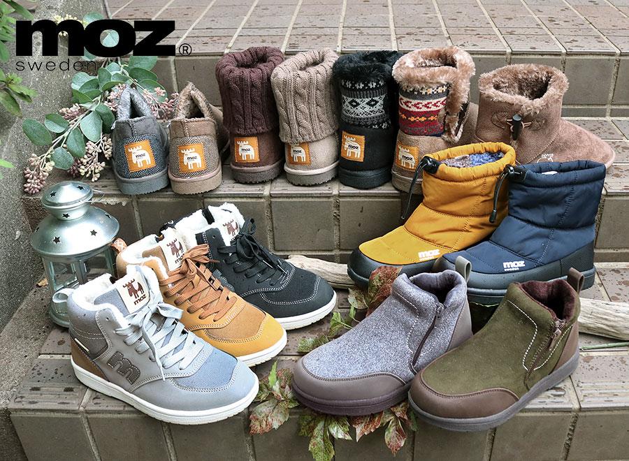 北欧スエーデンブランドMOZシリーズ ムートンファー キルティング防水防滑ブーツ