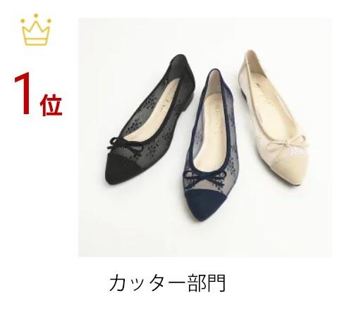 日本製 リボンチュールポインテッドトゥローヒールパンプス