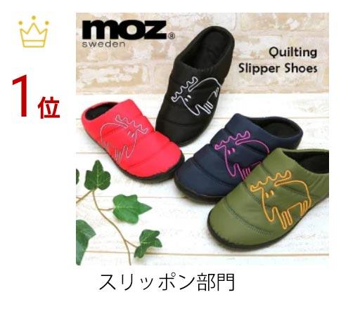 MOZ モズ キルティング ワンポイント 刺繍 ふかふか 起毛素材 冬サンダル