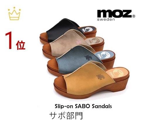 楽天リアルタイムランキング レディースシューズサボ部門1位 日本製 MOZ モズ ムラ染め加工 ワンポイント 刺繍 サボサンダル