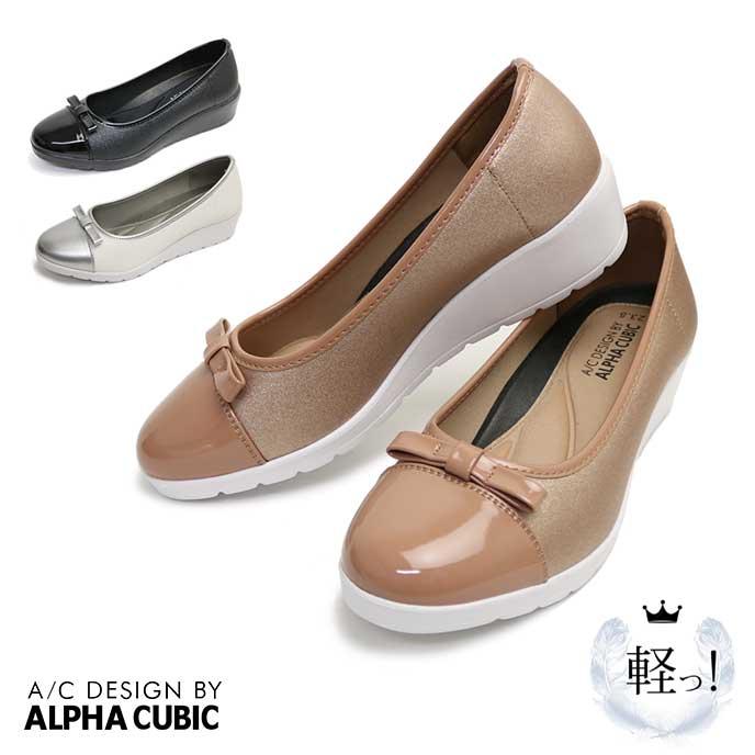 超軽量 アルファキュービック ALPHA CUBIC リボン コンビ ウエッジ ソール コンフォートパンプス