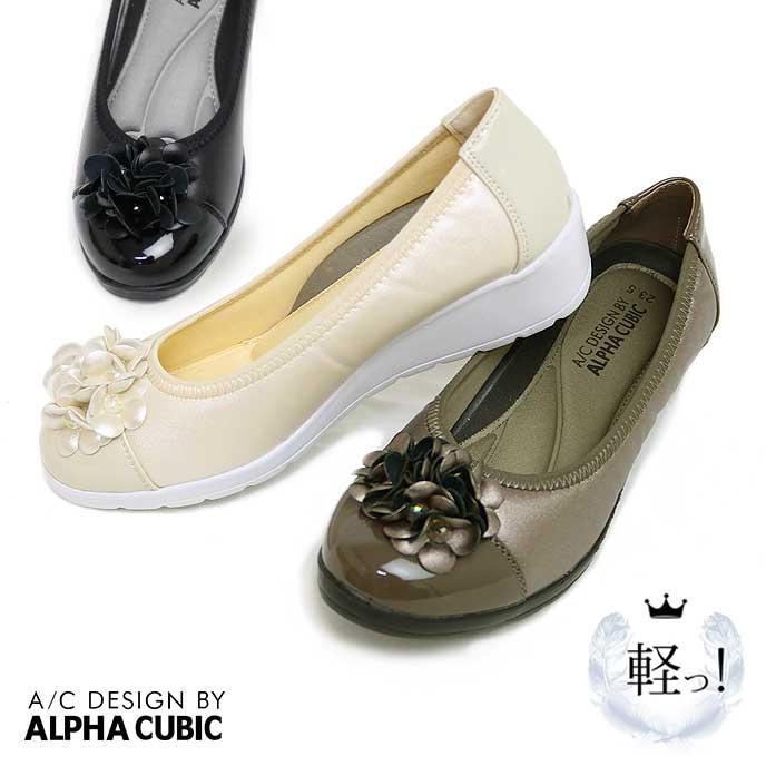 【超軽量】アルファキュービック ALPHA CUBIC フラワーコサージュ ウェッジソール パンプス