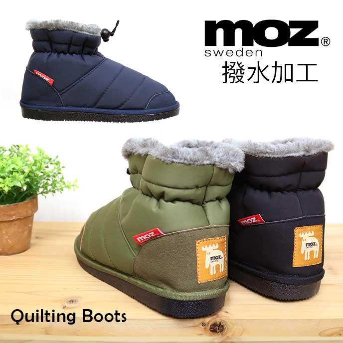 MOZ モズ はっ水加工 キルティング ファー ブーツ