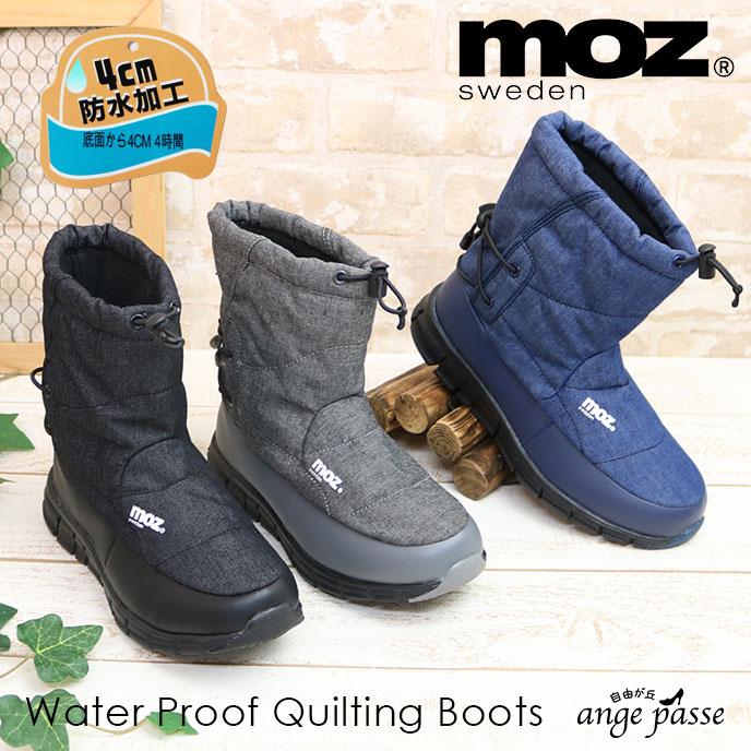 MOZ キルティング防水ブーツ