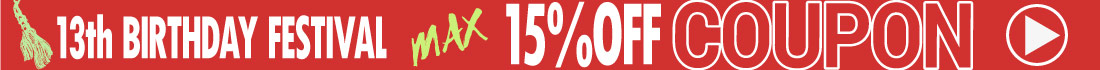7点以上購入で15%OFFクーポン!GET