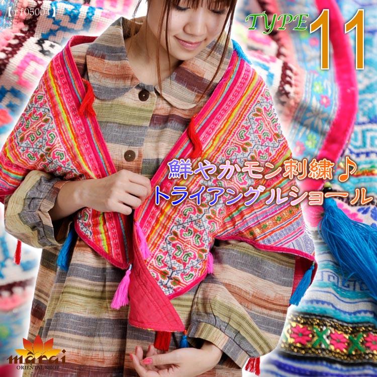 鮮やかモン刺繍♪トライアングルショール