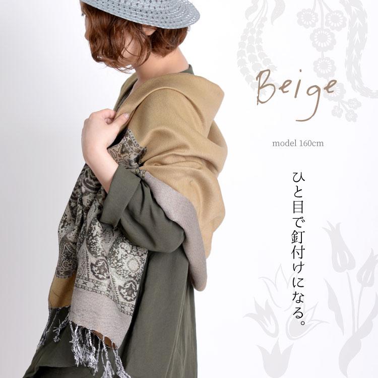 金糸刺繍のカシミアタッチ大判ストール