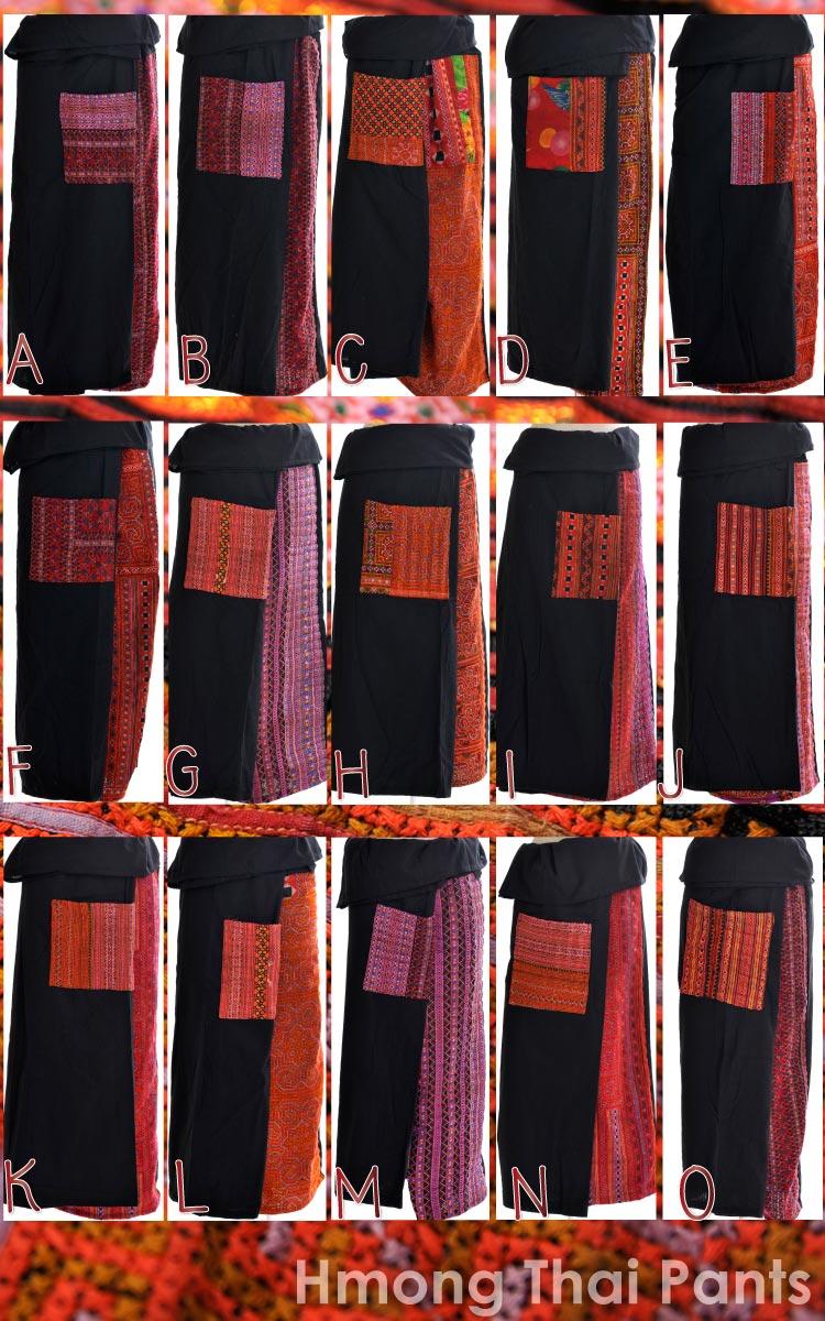 ブラックベースに★タテラインのモン族刺繍!おしゃれタイパンツ♪