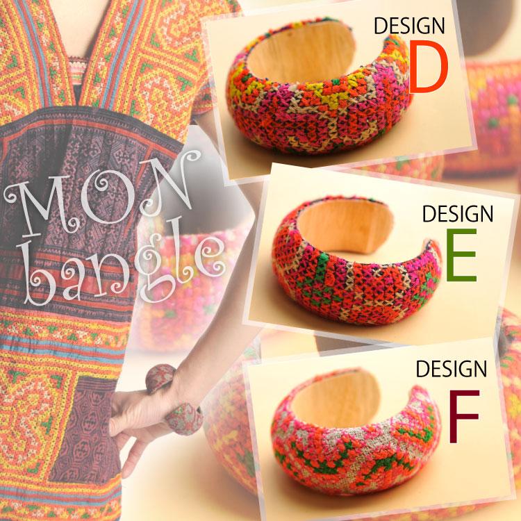 楽にアレンジ。モン族刺繍バングル。
